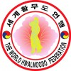 Logo - The World HwalMooDo Federation
